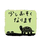 かわいい動物達(影絵風)(個別スタンプ:27)