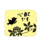 かわいい動物達(影絵風)(個別スタンプ:29)