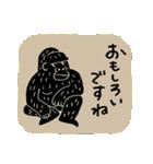 かわいい動物達(影絵風)(個別スタンプ:30)