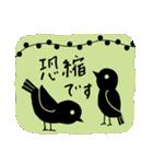かわいい動物達(影絵風)(個別スタンプ:31)