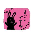 かわいい動物達(影絵風)(個別スタンプ:32)