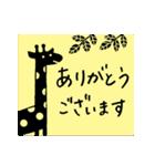 かわいい動物達(影絵風)(個別スタンプ:34)