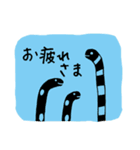かわいい動物達(影絵風)(個別スタンプ:35)