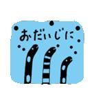 かわいい動物達(影絵風)(個別スタンプ:36)