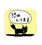 かわいい動物達(影絵風)(個別スタンプ:37)