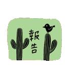 かわいい動物達(影絵風)(個別スタンプ:38)