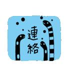 かわいい動物達(影絵風)(個別スタンプ:39)