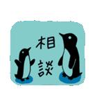 かわいい動物達(影絵風)(個別スタンプ:40)