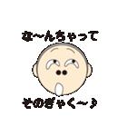 「てんびん」ちゃん(個別スタンプ:01)