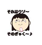 「てんびん」ちゃん(個別スタンプ:02)