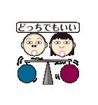 「てんびん」ちゃん(個別スタンプ:03)