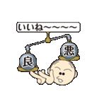 「てんびん」ちゃん(個別スタンプ:04)