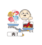 「てんびん」ちゃん(個別スタンプ:05)