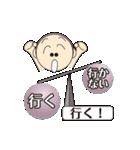 「てんびん」ちゃん(個別スタンプ:06)