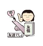 「てんびん」ちゃん(個別スタンプ:07)