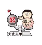 「てんびん」ちゃん(個別スタンプ:08)