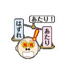 「てんびん」ちゃん(個別スタンプ:10)