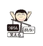 「てんびん」ちゃん(個別スタンプ:11)