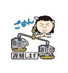 「てんびん」ちゃん(個別スタンプ:12)