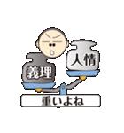 「てんびん」ちゃん(個別スタンプ:13)