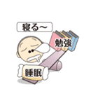 「てんびん」ちゃん(個別スタンプ:14)