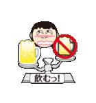 「てんびん」ちゃん(個別スタンプ:15)