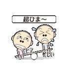 「てんびん」ちゃん(個別スタンプ:16)