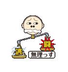 「てんびん」ちゃん(個別スタンプ:18)