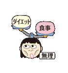 「てんびん」ちゃん(個別スタンプ:19)