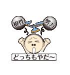 「てんびん」ちゃん(個別スタンプ:20)