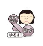 「てんびん」ちゃん(個別スタンプ:21)
