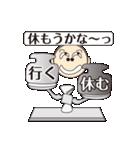 「てんびん」ちゃん(個別スタンプ:22)