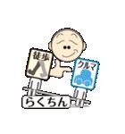「てんびん」ちゃん(個別スタンプ:23)