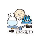 「てんびん」ちゃん(個別スタンプ:24)