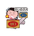 「てんびん」ちゃん(個別スタンプ:25)