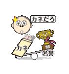 「てんびん」ちゃん(個別スタンプ:27)