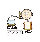 「てんびん」ちゃん(個別スタンプ:29)