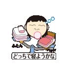 「てんびん」ちゃん(個別スタンプ:30)