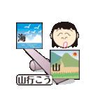 「てんびん」ちゃん(個別スタンプ:31)