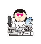 「てんびん」ちゃん(個別スタンプ:32)