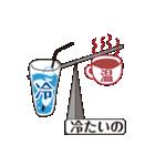 「てんびん」ちゃん(個別スタンプ:34)