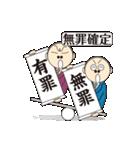 「てんびん」ちゃん(個別スタンプ:36)