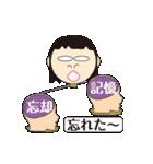 「てんびん」ちゃん(個別スタンプ:37)