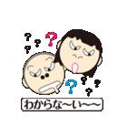 「てんびん」ちゃん(個別スタンプ:38)