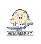 「てんびん」ちゃん(個別スタンプ:39)