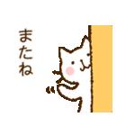 しろねこさん。〜使いやすい言葉編〜(個別スタンプ:39)