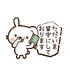 愛しのわがままうさぎちゃん3