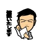 お仕事言葉(個別スタンプ:01)
