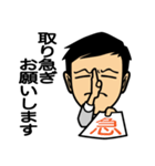 お仕事言葉(個別スタンプ:03)