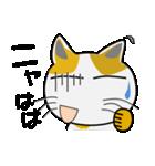 みーこ 3(個別スタンプ:04)
